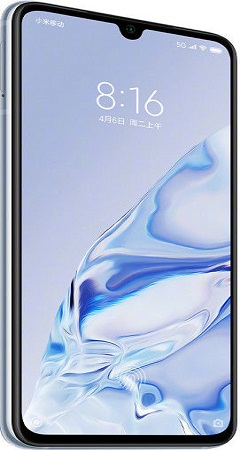 Xiaomi Mi 9 Pro prices in Pakistan